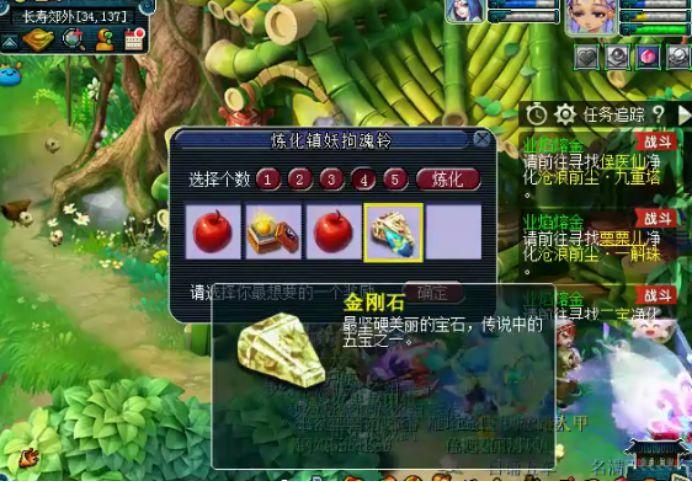 梦幻西游:谁说铃铛只能炼化5苹果?他第一个表示不服!