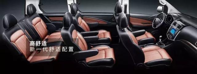 东风大众F600高舒适度