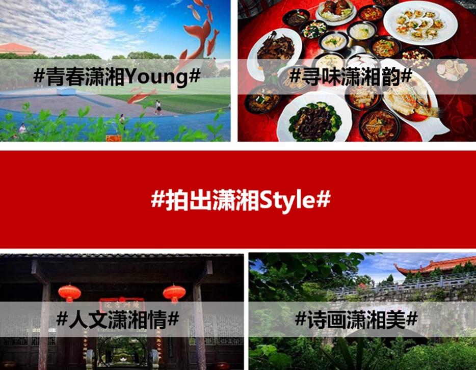 http://www.hunanpp.com/kejizhishi/73130.html