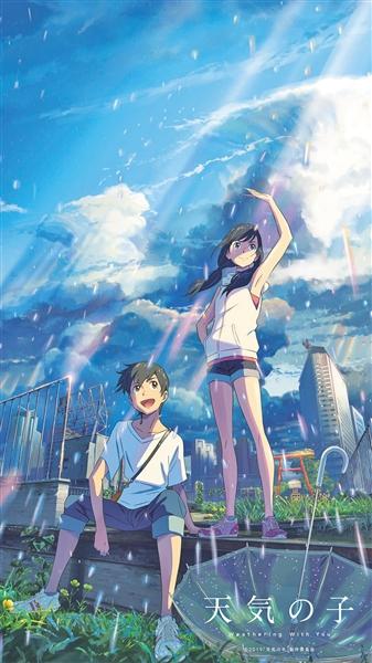 李小璐完整版《天气之子》与《你的名字。》有