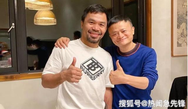 马云挑战世界拳王 梅威瑟傲慢回应:你谁?