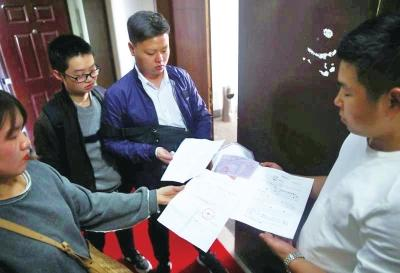 中介拖欠房东租金租客被要求搬离律师:可拒绝搬离