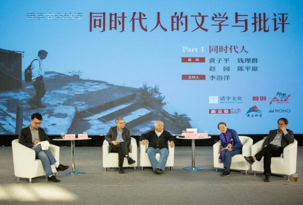 说明花的量词讲座|北大中文系同代人的知识和友谊