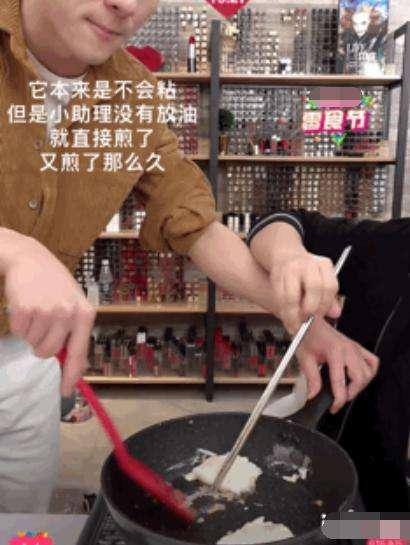 神吐槽:李佳琦直播卖锅翻车仍被神化,大众是时候看清网红带货的真面目了