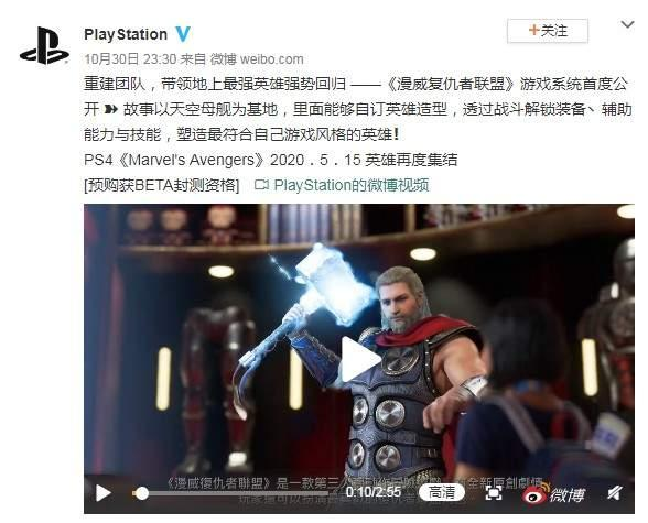 《漫威复仇者联盟》新中文预告部分玩法、剧情介绍_英雄