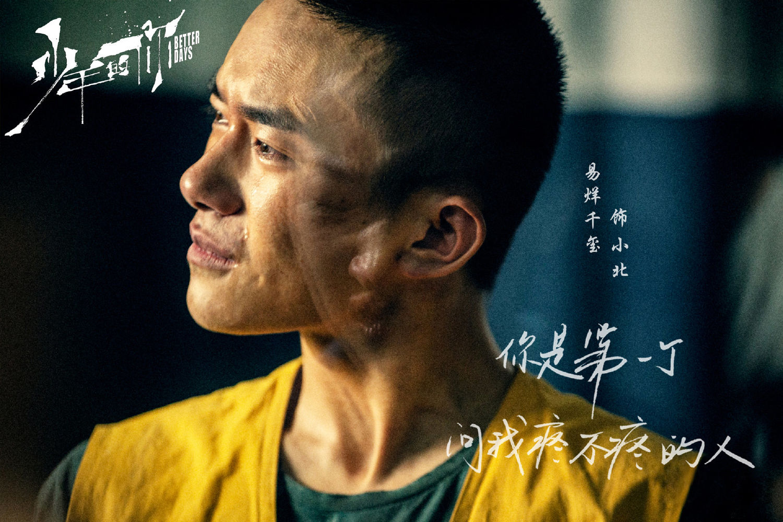 2019中国搞笑电影排行_2019喜剧片排行榜 2019搞笑电影排行榜豆瓣