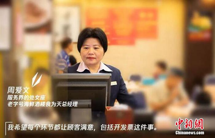 深圳区块链电子发票突破1000万张腾讯攻坚区块链技术应用