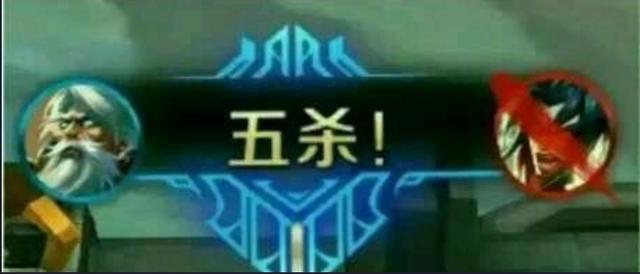 王者荣耀:一招决胜的Carry型英雄 但大部分玩家却从不敢碰?