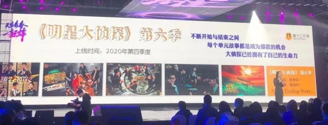 快讯!芒果TV2020年综艺剧集资源一览_节目