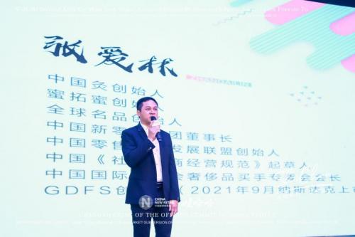娃哈哈奢纯新品发布 娃哈哈与中国新零售强强联合赋能个体_发展