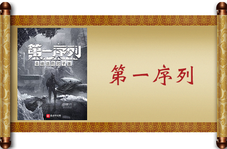 2019年黑道小说排行_表情 腹黑小说排行榜 腹黑小说排行榜2019前十名 C