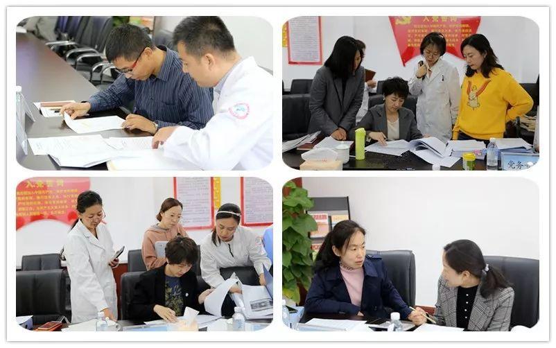 我院迎接2018年度辽宁省三级公立医院综合绩效考核