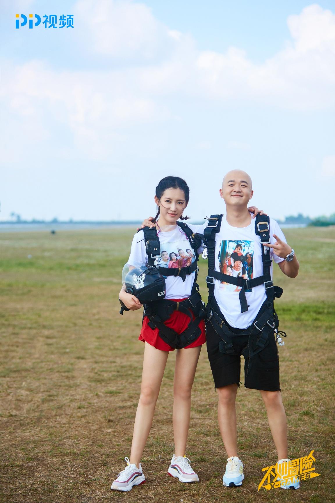 《不如冒险》今日首播  苏青包贝尔挑战高空跳伞勇气获赞
