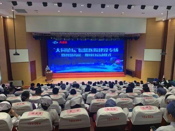 上海市第七人民医院:两年内打造国内首个智慧药房