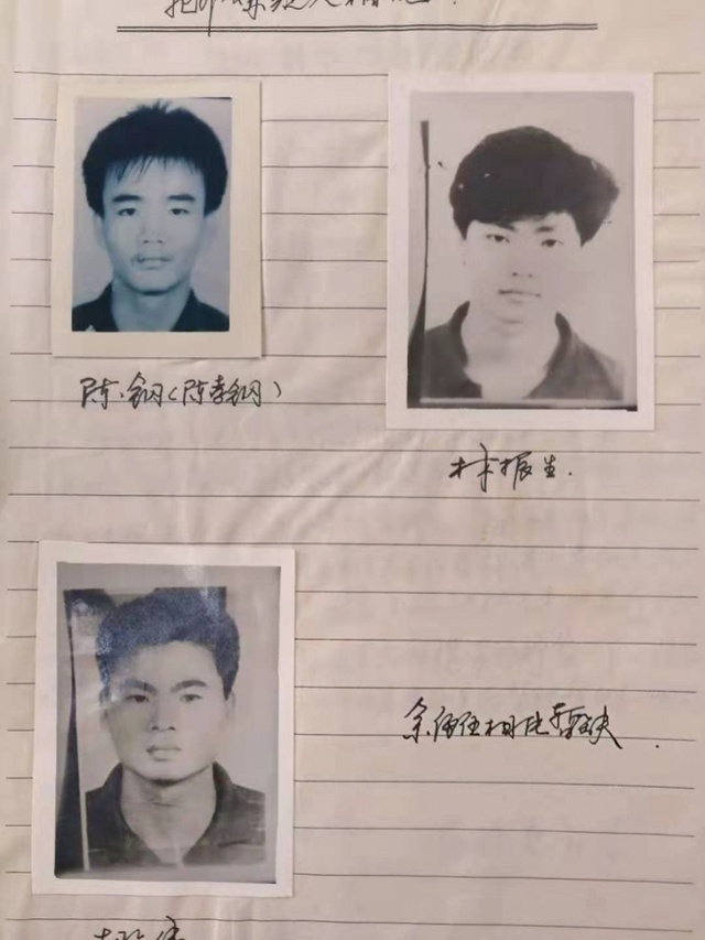 25年前广东海丰百万劫案最后一人落网!主犯涉世纪大盗张子强案