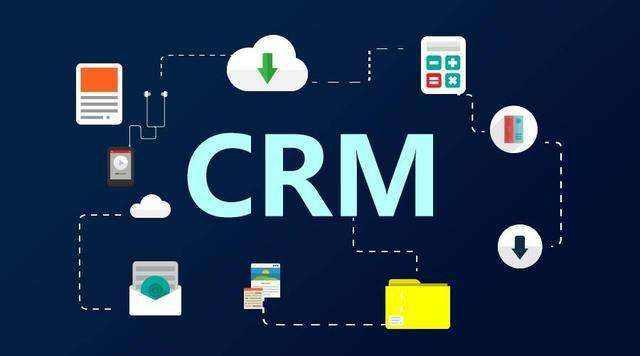 crm提供企业决策支持