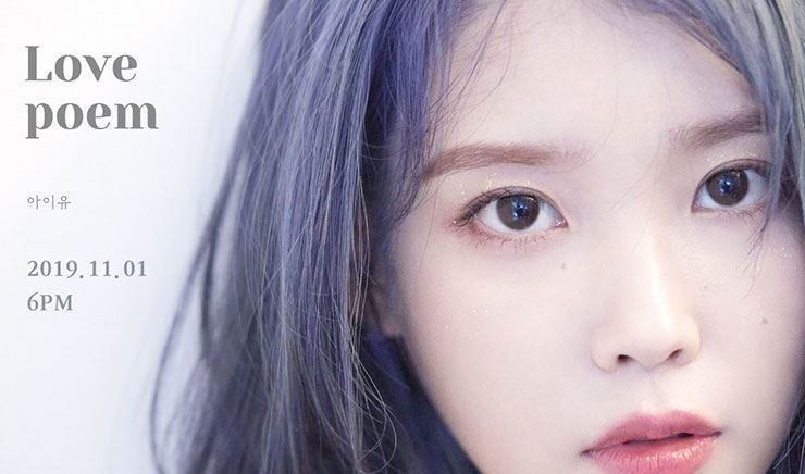 IU迷你5輯先行曲《Love poem》今日公開 藍發精靈展現夢幻美