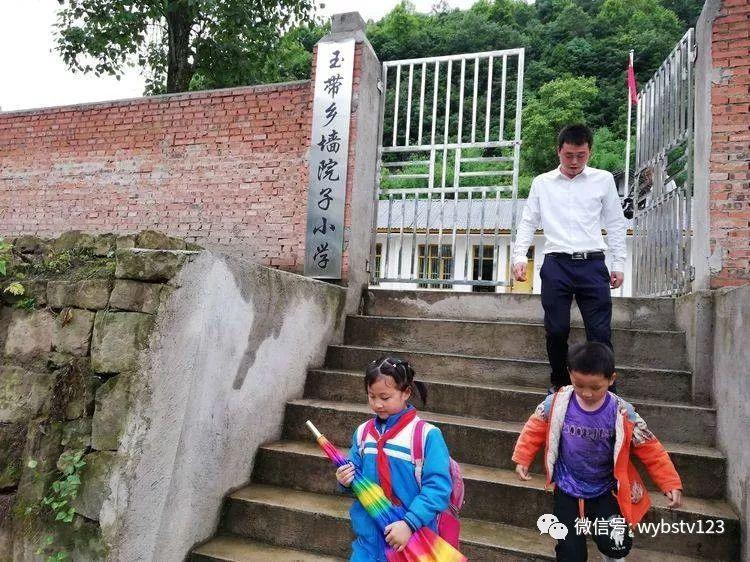 万源各乡镇人口多少_万源八台山风景区图片