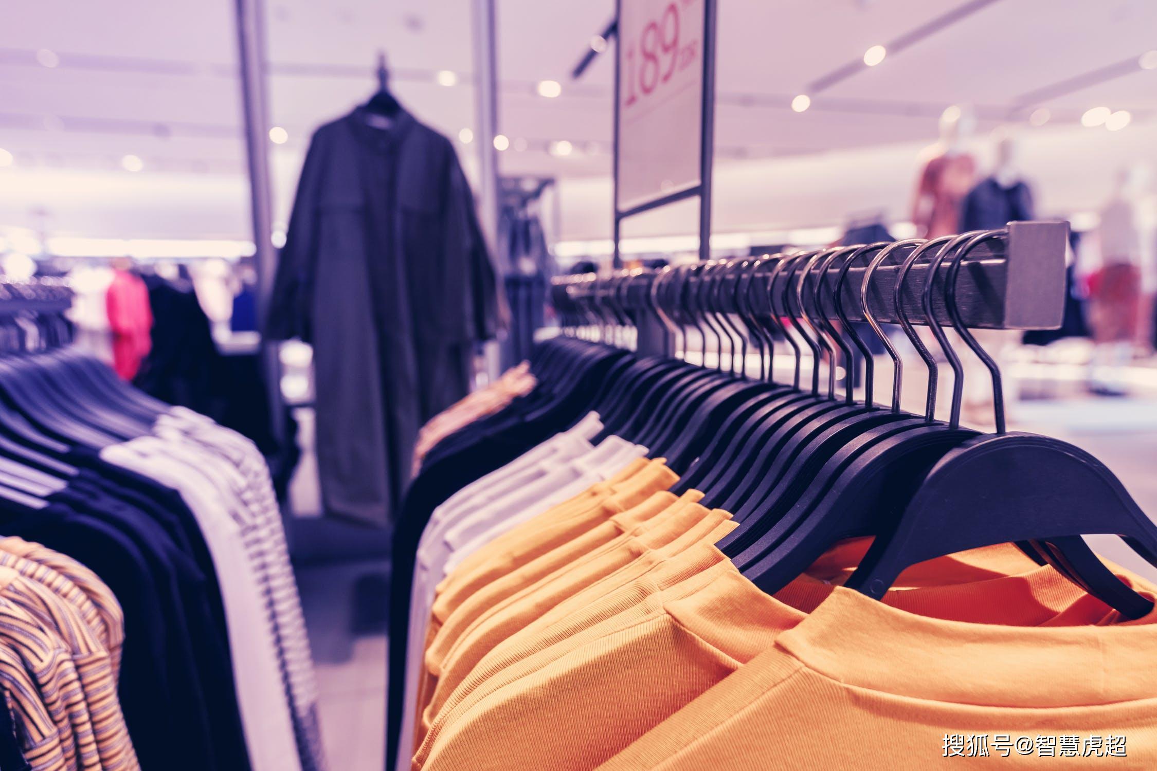 原创智慧虎超:面临冲击的服装行业如何在小程序时代东山再起?