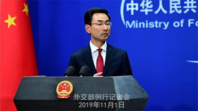 美方确认不派任何高级别代表参加进博会外交部:来,欢迎不来,没所谓
