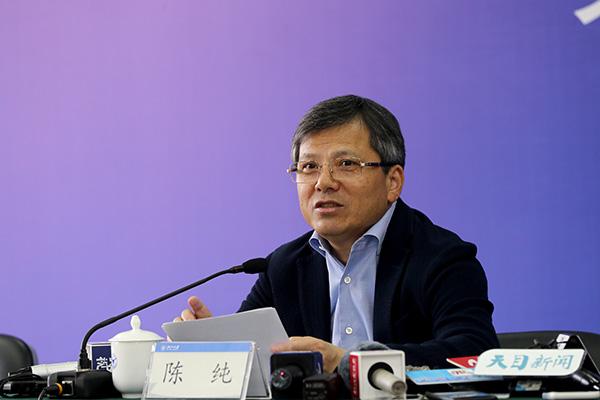 对话陈纯院士:区块链监管要求比互联网要高,中国有何优势?