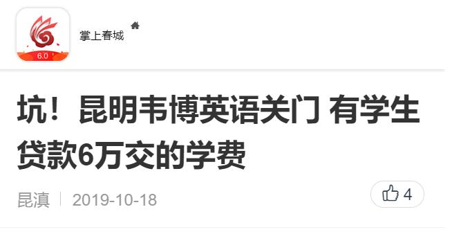 http://www.kmshsm.com/kunmingxinwen/27493.html
