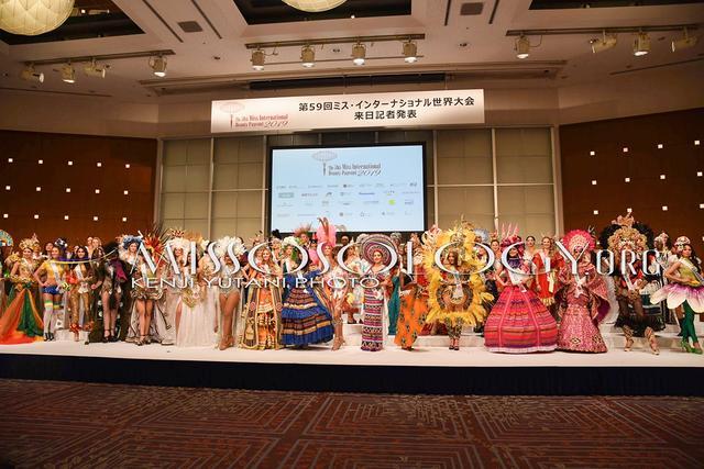 第59届国际小姐全球总决赛各国佳丽展风采
