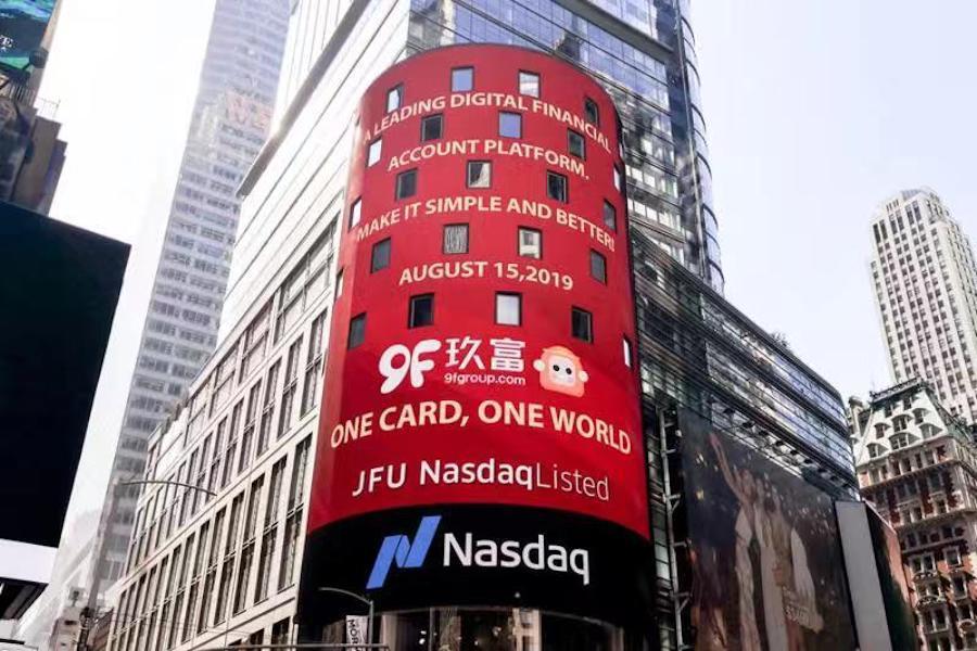 从机构合作到海外掘金,金融科技企业长远发展的下一步