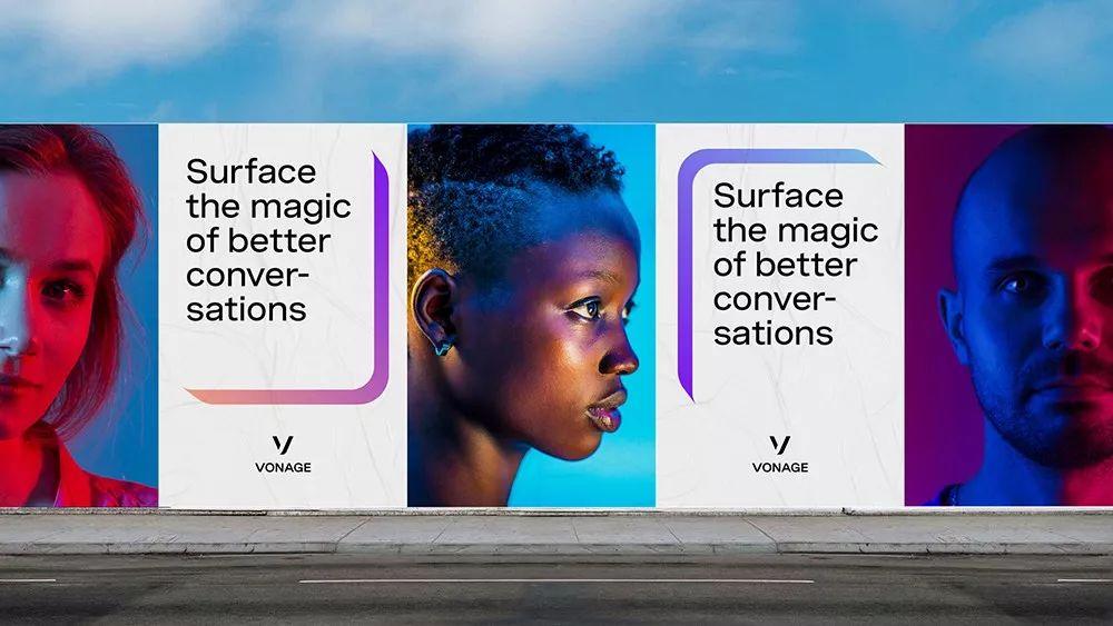 服务软件公司品牌视觉设计