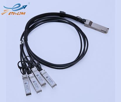 200G DAC高速线缆
