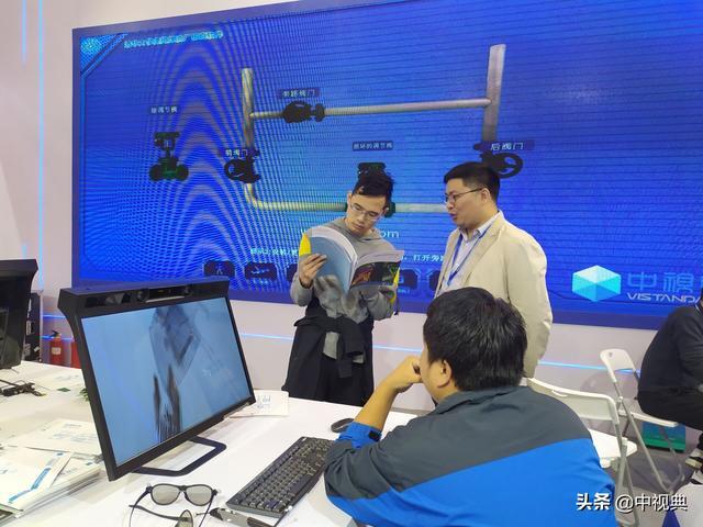 領跑虛擬仿真教育賽道,中視典完整VR工具鏈亮相2019秋季高博會