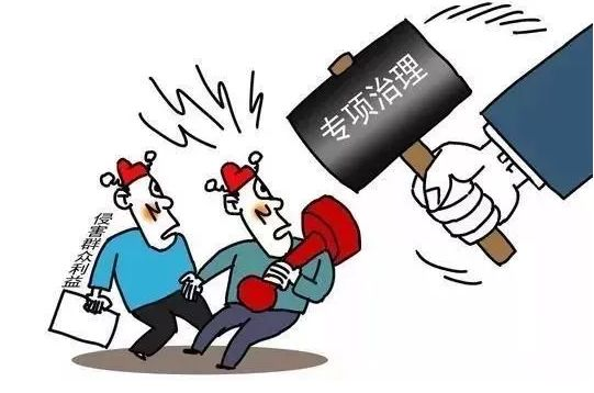 人口安全问题_英国治安案件频发 华人安全问题已不容忽视