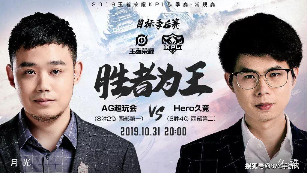 王者荣耀:AG超玩会创最长比赛记录 关键时刻还是靠超级兵!