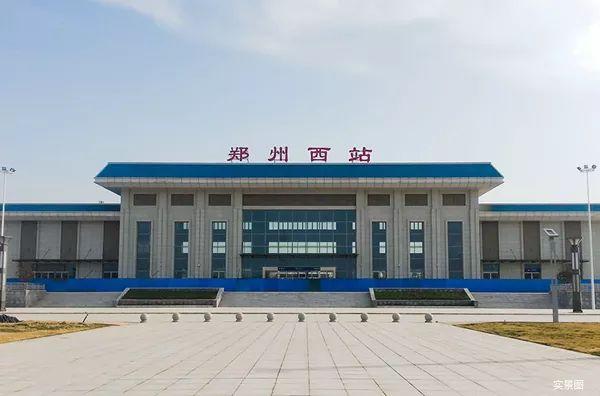 登封gdp_2019年郑州各区GDP公布,这3个区均超千亿 详细数据(3)