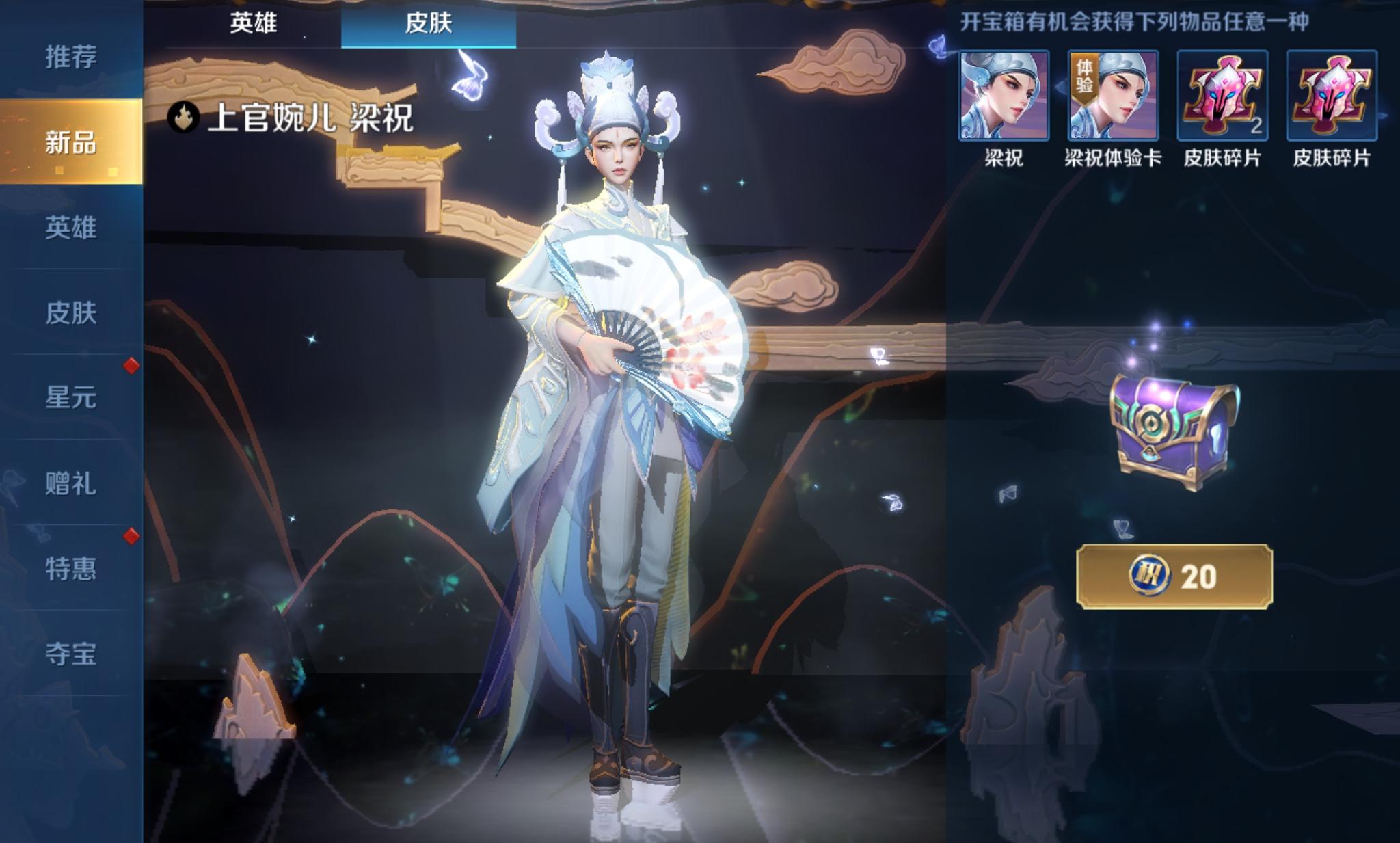王者荣耀:玩家意外抽出新品皮肤,下一秒看到奖励后绝望了!