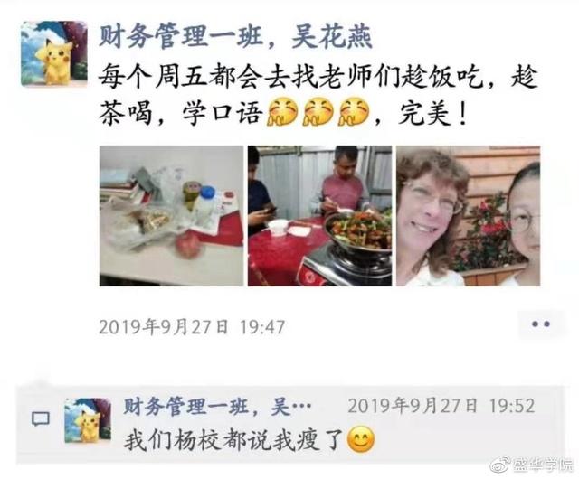 贵州43斤女大学生上课总坐第一排,老师称她腼腆自信!筹款完成