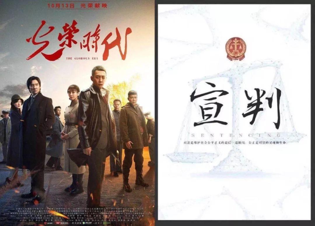 党建电影《马兰花开》登录《学习强国》学习平台_腾讯网