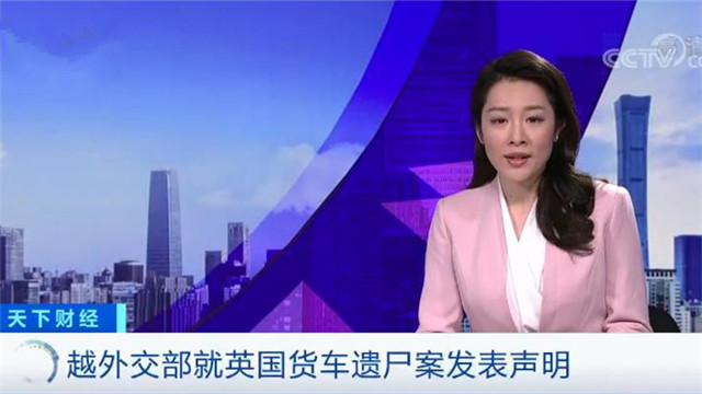 越外交部发布声明:严肃处理人口买卖的犯罪行为!