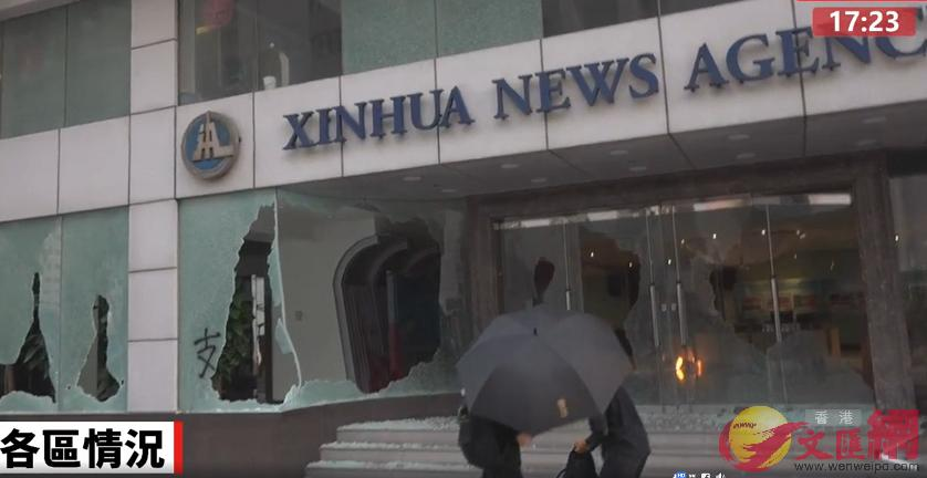 古龙之陨怎么做新华社香港分社遭暴徒纵火破坏