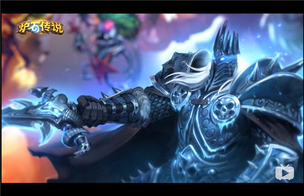 《炉石传说》全新推出的玩法酒馆战棋宣传动画视频