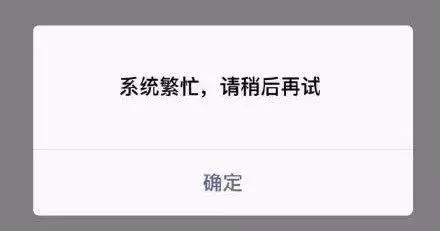 用戶吐槽iOS 13.2殺后臺,微信提示:暫時別升級