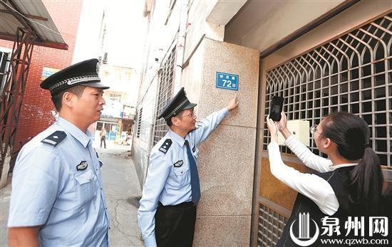 《福建省流动人口服务管理条例》实施未登记承租人信息要受罚