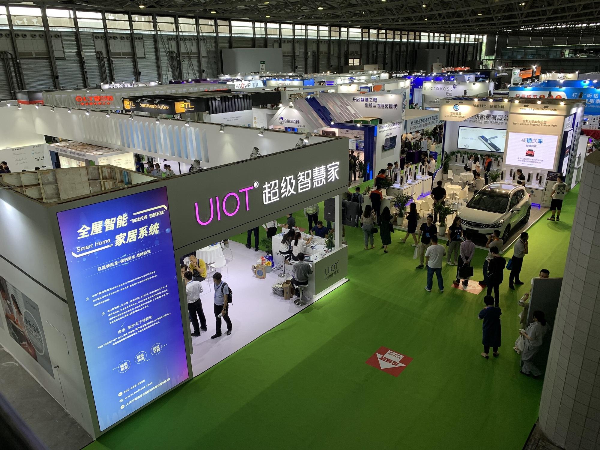 2020上海国际智能家居展览会正式开启 未来可期!