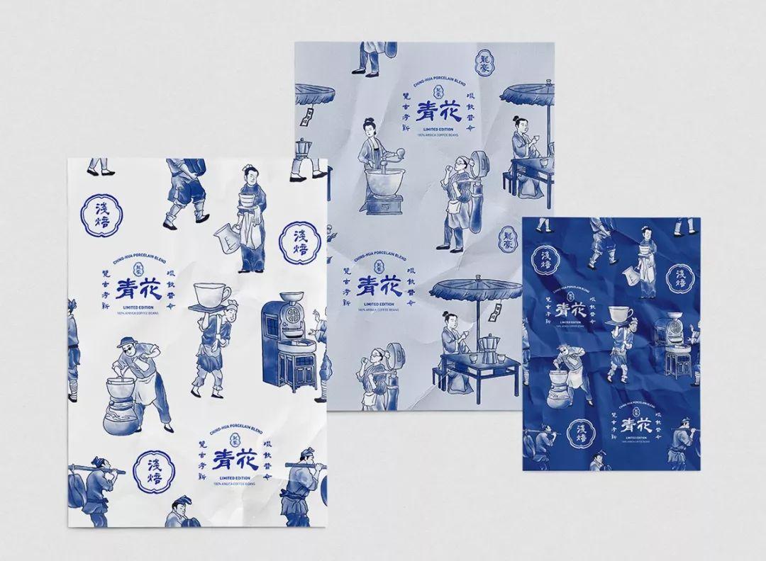 青花咖啡包装设计