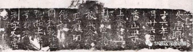 游遍中国5A景区—河南龙门石窟42高平郡王洞