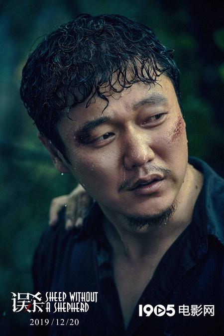 """陈思诚监制《误杀》定档肖央陈冲""""改头换面""""_电影"""