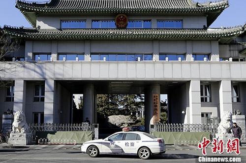 张军会见美国总检察长联盟代表团:中美司法机关需要加深了解
