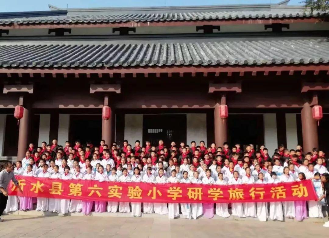 沂水县第二实验中学安排心理疏导讲座为学生复学保驾护航