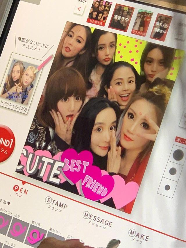 Baby远赴日本过万圣节,穿粉色纱裙仙气飘飘,和闺蜜自拍搞怪可爱_baby