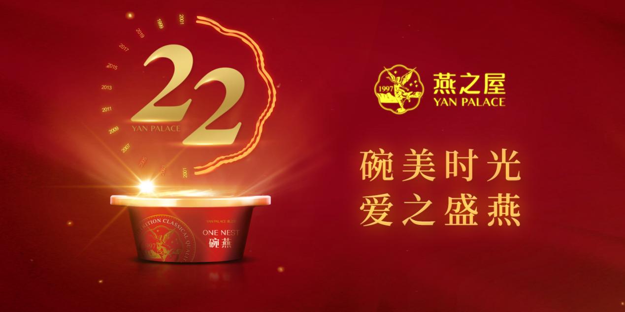 2019年中国top排行榜_薛之谦相关音乐榜单 内地榜周汇放送